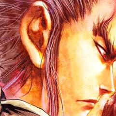 Feng Shen Ji 08 (Italiano)