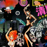 One Piece 827 and 828 (English)