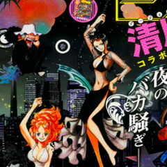 One Piece 727 (English)